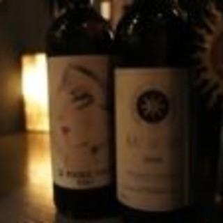 オーナー・ソムリエが選ぶ厳選ワインを是非お楽しみ下さい