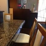 日本料理 ひさの - カウンター席もゆったり造られています