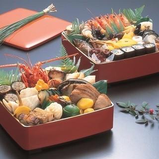 おせち料理12月31日午後お届けとなります地方発送も承ります