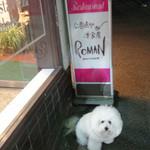 公園通りの洋食屋 ROMAN - ごちそう様でした〜 ♡