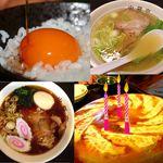 らーめん山猫亭 - 料理写真:鶏ベースの淡麗スープにピッタリ合うメニューが勢ぞろい♪