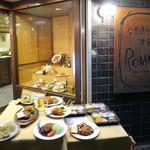 公園通りの洋食屋 ROMAN - エントランスにはサンプル