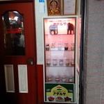 24335797 - お店の入口