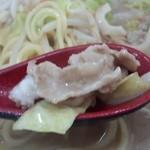チャンポン一平 - お肉