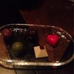 マンハッタン・バー - チョコレートとナッツ