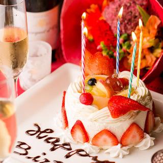 【無料特典】誕生日・記念日に◎渋谷でのお祝いは当店で決まり!