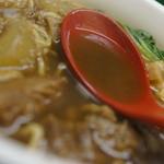 台湾料理 ごとう - スープ