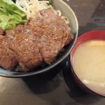 牛や - 極うまトロカルビ丼(お肉大盛り)