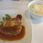 es - 若鶏のオーブン焼き ジンジャーソース、ライス