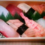 玄海寿司 - 並にぎり