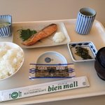 ビアンモール - 料理写真:和食セット 450円☆(第一回投稿分④)
