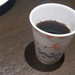 24343092 - テイクアウト用コーヒー