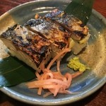 そば八 - 鯖寿司3ケ 520円