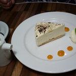 ナチュラルレストラン&デリ みどりえ - トッピングは黒コショウ(チーズケーキ)
