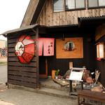 RA-MEN 赤影 - 洋風モダンな屋根の一軒家