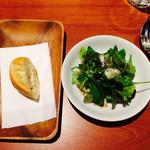 トラットリア ラ・スカルペッタ - ランチのサラダとパン