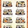 Taiwanryourishokunoaji - 料理写真:定食のメニュー