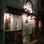 麺屋かまし - 外観
