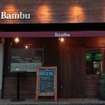 イタリアンBambu -