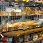 白楽ベーグル - 2014年3月まで TERA珈琲クッキーもおいてありますよ