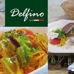 デルフィーノ - 【伊東市】 デルフィーノ