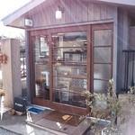 ワッカヤ - すごーく小さなお店です。