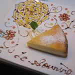 ルスリール - ベイクドチーズケーキ