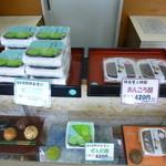 味喜屋 - お餅が4つ入って420円