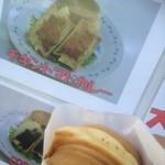 三河屋 - チキントマトカレー(今川焼)