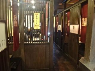 小樽食堂 三島店