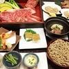 五大 - 料理写真:炭火焼コース「四季」