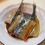 あつみや - 本日の煮魚は秋刀魚