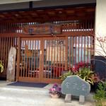 げんぶ堂 - 城崎温泉にもお店がありますが、豊岡本店さんに来ます