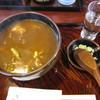 三國屋 - 料理写真:カレー南蛮蕎麦 お冷付き