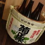 勘助 - 酒好きにはたまらない樽酒もございます!