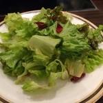 天香回味 - カラスミ入りサラダ
