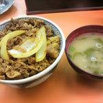 三河家 - 牛丼500円と味噌汁50円