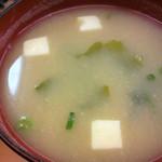 三河家 - 味噌汁50円