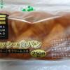 ファミリーマート - 料理写真:デニッシュ食パン