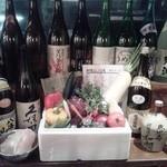 恵比寿和顔 - 市場よりなお野菜お取り寄せ!珍しい野菜が並ぶことも!新鮮なおいしさとこだわりの日本酒で♪