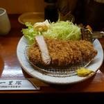 とんかつ一里塚 - ロースとんかつ定食1150円