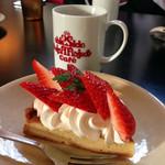 サイドプロジェクトカフェ - いちごのタルト550円