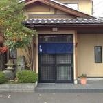 居酒屋しの - 敦賀駅の居酒屋