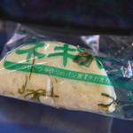 高岡製パン - 料理写真:ネギパン