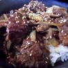 軒軒 - 料理写真:牛ハラミ丼の牛ハラミです