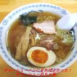 銚子屋 - 料理写真: