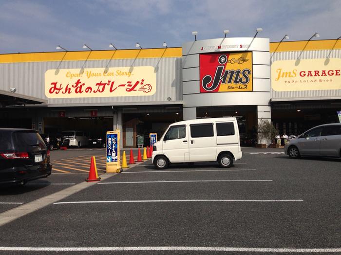 ジェームスガレージカフェ 名古屋西店