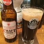 オーデン - 熊本クラフトビール Dark Lager  見た目よりスッキリ,こちらも優しい味わい…パンチが足りない印象…