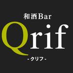 24383695 - 2013年12月OPEN!!浜松町・大門の和のBARです。