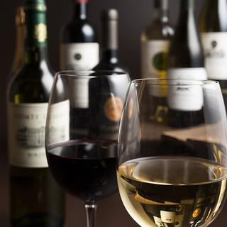 ソムリエセレクトのおいしいワインを!